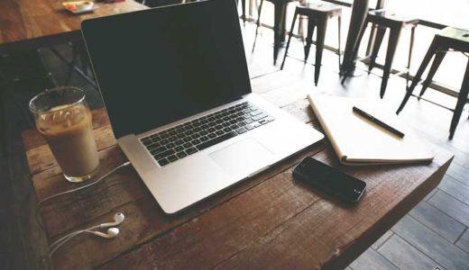 無料でWi-Fi・電源の使えるカフェ・ファーストフード|2019年版