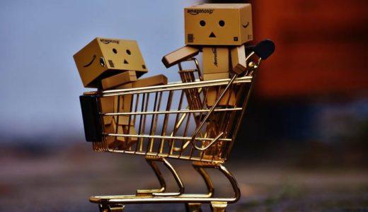 独自ネットショップのショッピングカートを徹底比較!2019年版
