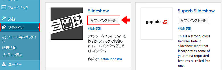 slidshow