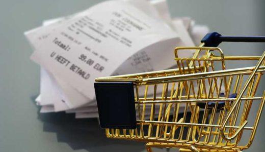 無料で使えるショッピングカートを比較してみた|2020年版