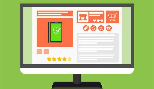 ネットショップの一元管理におすすめの多店舗連携サービス