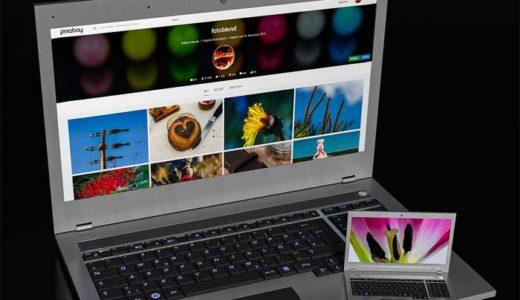 WordPressのアイキャッチ画像をきれいな画質で軽量化する方法