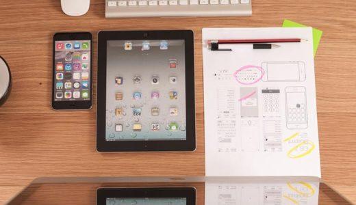ネットビジネスの収入低下で、週3日の派遣(ウェブデザイン)を再開