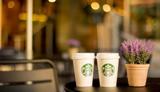 実証!スターバックスのドリップコーヒーは本当に美味しいのか?