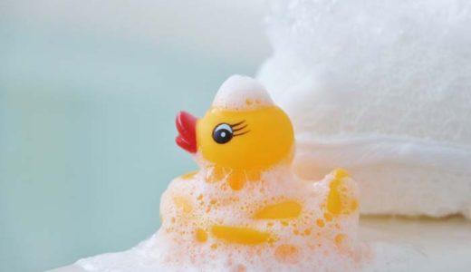 アトピーの私がずっと使っているおすすめ石鹸・シャンプー・リンス