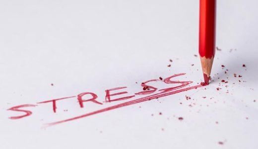 関節のあちこちが痛い!派遣のストレスと疲れで様々な体調不良