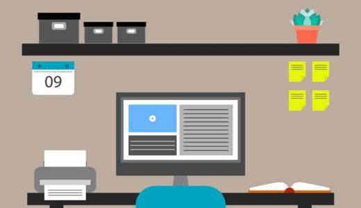 Webデザイナーは本当に人と関わらず一人でできる仕事なのか?