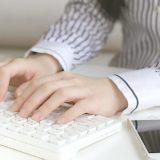 在宅副業で人気「データ入力」ってどんな仕事?内容・報酬・スキル