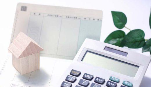 ビジネス専用の銀行口座はメインに「楽天銀行」を使っています