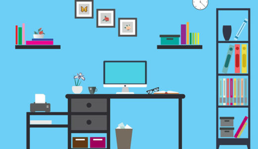 5つの収入源を持つ複業家のブログ&プロフィールについて