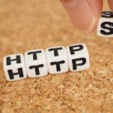 ロリポップでWordPressサイトを常時SSL化(https)する時の注意点