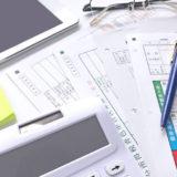 ふるさと納税サイト7選を徹底比較!特徴やメリットを紹介する