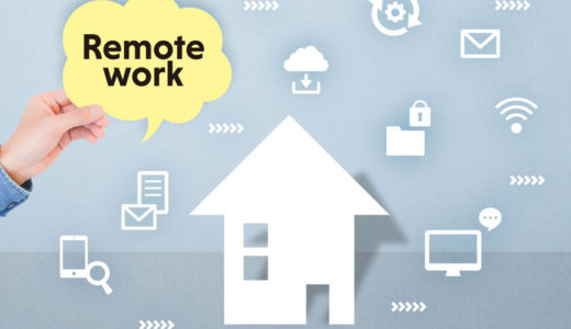 新型コロナで注目のテレワーク・在宅勤務・リモート案件が多い求人サイト