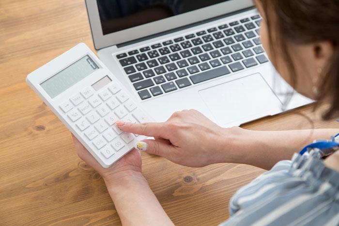 「持続化給付金」の支給金額や受給できるかを簡単に確認する方法