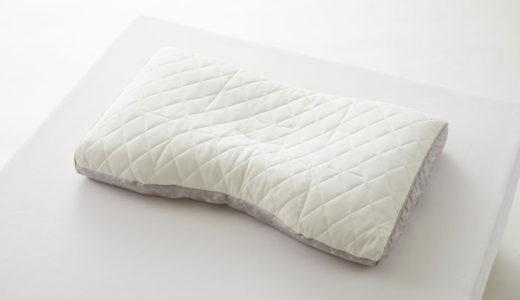 オーダーメイド枕の特徴・評判・メリット・デメリットを解説