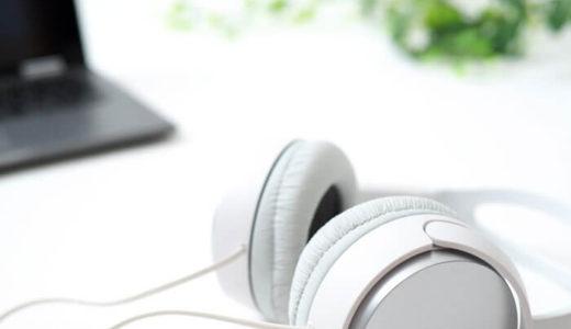 「Amazon Prime Music」の特徴・評判・メリット・デメリット