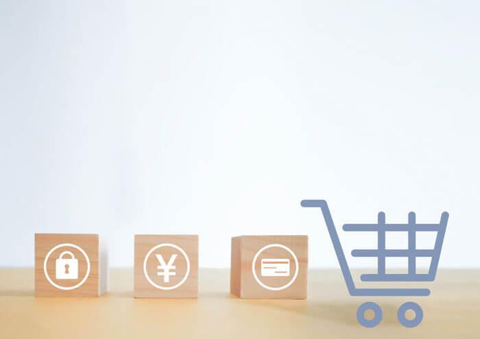 ネットショップ・通販の利用率がコロナ禍で急成長!開業の基礎知識